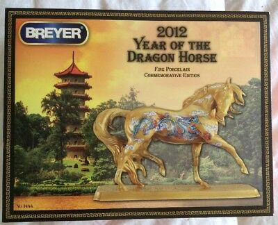 Breyer 2012 YEAR OF THE DRAGON HORSE No. 1444