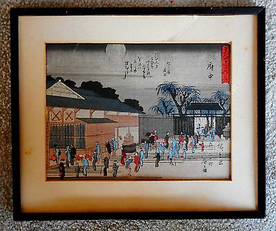 """Antique Japanese Coloured Woodblock Signed And Inscribed """"Early Cityscape"""""""