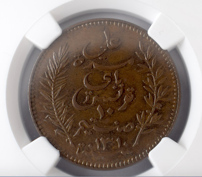 1310/1892 A Tunisia 10 Centimes Ngc Ms 62 Brown Pop.1
