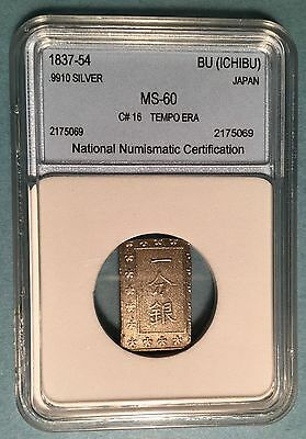 Japan BU (Ichibu) ND (1837-54)  C# 16