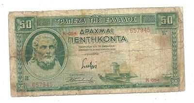 Greece 50 Drachmai 1939 in (VG-F) Condition Banknote P-107