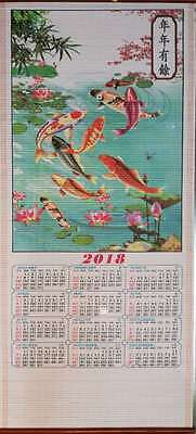 2018 Chinese Wall Scroll Calendars for Year of the Dog-Fishes Bring Good Luck#07