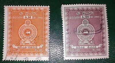 Sri Lanka Revenue stamps RS 100 & Rs 50