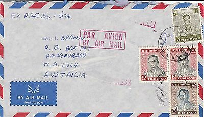 BD887) Thailand nice express airmail cover to Australia