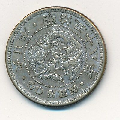 1905 Japan Silver 50 Sen -Very Nice Circulated Japanese Coin- Ships Free!