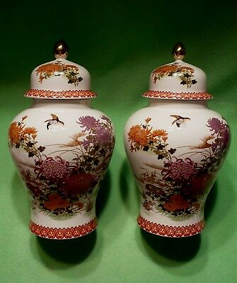 Set of 2 vintage Shibata Japan covered GINGER JARS with QUAIL & FLOWERS in vivid