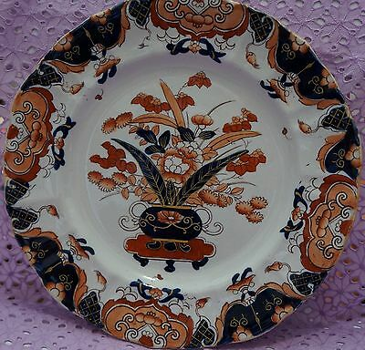 ANTIQUE . Masons Ironstone . c 19th century . Large  Plate