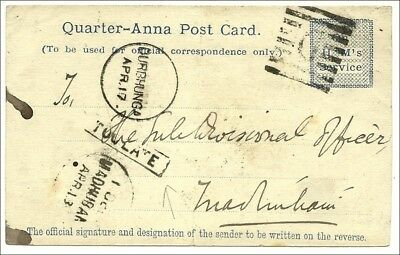 """Indien 1883, Official postcard local used, boxed """"TO LATE"""""""