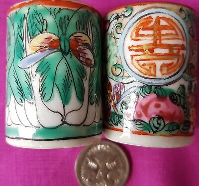 2 Tiny 4cm 1950s Vintage Hong Kong Chinese Asian Containers