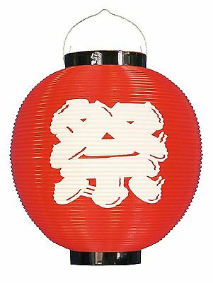 Plastic Chochin Lantern Shade MATSURI (Festival) Red f/s Japan New!
