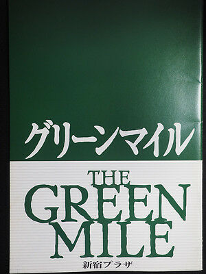 The Green Mile (1999) Tom Hanks Movie Program Japanese brochure