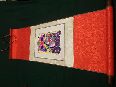 Chinese Rolled Wall Hanging in Decorative Box