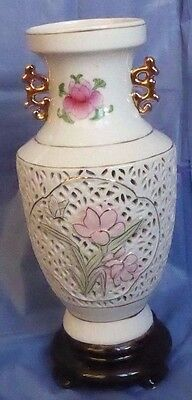 """China Japan Vase 9 1/2 """" T Gold Dragon Handles Flower Reticulated Screw base"""