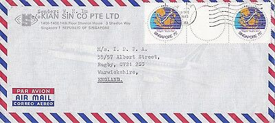 BD904) Singapore 1973 nice Advertising Airmail cover to England