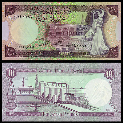 Middle East  -SY 10 Pounds Paper Money,1991,P-101e,Uncirculated .1Pieces