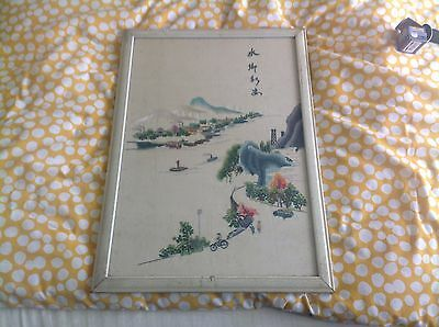 Chinese / Japanese Hand Embroidered Scene - ? Silk / ? Rice Paper ? 1950/60s ?