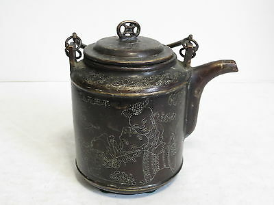 Vintage Chinese Solid Brass Decorative Teapot Signed