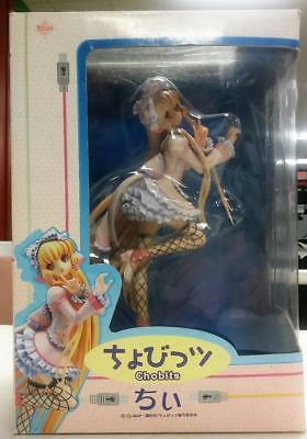 Chobits Chii Maid Alice (1/7 scale PVC Figure) (japan import)