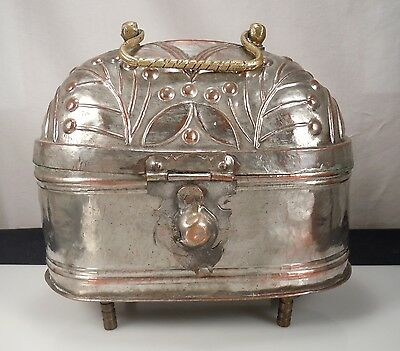 Islamic Persian Middle Eastern Silvered Copper Turkish Bath Case