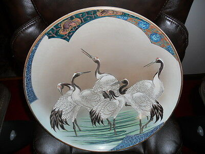 Antique Large Japanese Kutani Charger Ko Kutani & Artist Mark Perfect Condition