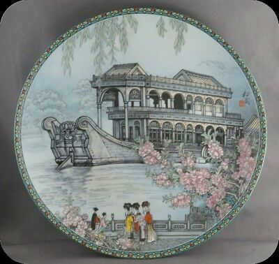 Zhang Song Mao The Marble Boat Collector Plate  Imperial Jingdezhen