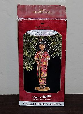 Hallmark 1997 CHINESE BARBIE  Dolls of the World Holiday Ornament