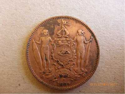 British North Borneo 1884 one cent coin (KM#2)