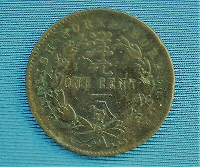 British North Borneo 1887, one cent coin (KM#2)