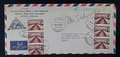 SCARCE 1967 Ethiopia Airmail Sellassie University Cover ties 7 stamps can Gondar