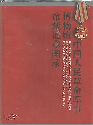 Book -  Illust. Collection Of Badges Of The Chinese People's Rev. Military Museu