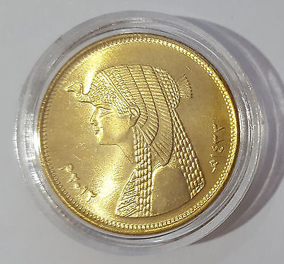 Egypt Golden 50 Piastre Queen Cleo Coin Unc With A Capsule No Longer Minted