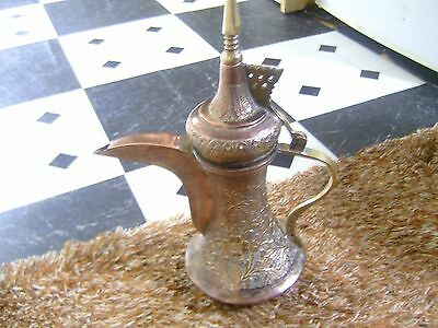 omani nizwa islamic dallah coffe pot 13 1/2 inch tall