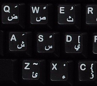 ARABIC-KEYBOARD-STICKERS-TRANSPARENT-WHITE-letters- suitable for any keyboard