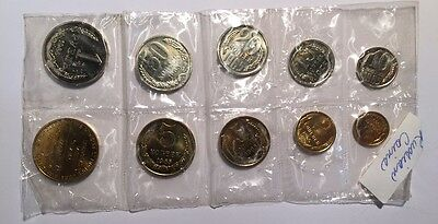 Russia 1965 Proof Like UNC Set - Unlisted in Krause - Rare - Leningrad Mint