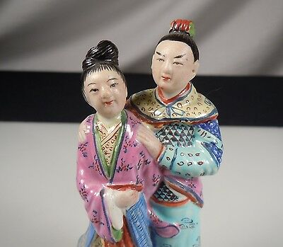 Chinese Porcelain Figurine of Man & Woman