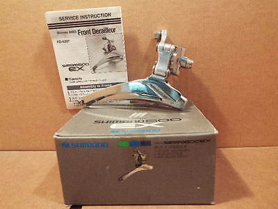 New-Old-Stock Shimano 600 Front Derailleur...Braze-On Model FD-6207 (Boxed)