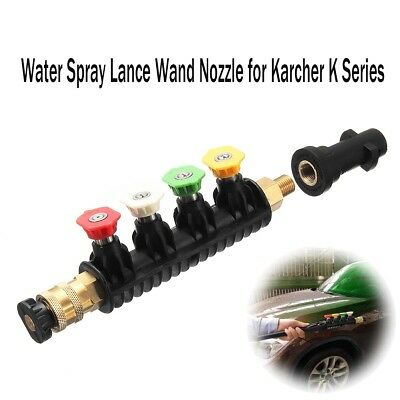 AU 4000PSI Spray Lance Wand Nozzle For Karcher K Series Pressure Washer + 5 Tips