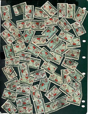 50+ Used Canada 2 Cent Queen Victoria Map Stamps #85 / 86 (w85a)