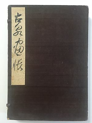 Antique Japanese Art Book With Original Paintings