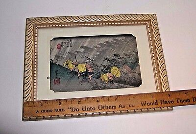 Vintage/Antique?  ASIAN/JAPANESE/CHINESE Hand Colored? Print  in Frame