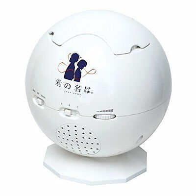 Sega Toys HOMESTAR Your Name Kiminonaha projector From Japan NEW with Tracking