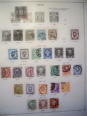 Japan - Small Used  Collection On Two Pages - All Hinged