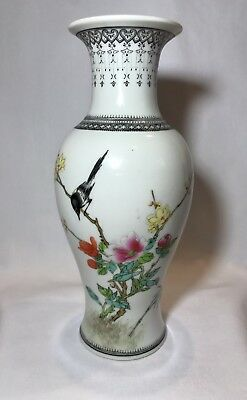 Beautiful Chinese Porcelain Vase - Marked