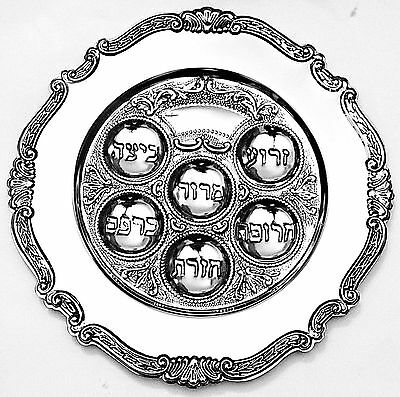 Judaica Silver Plated Passover Seder Plate by Legacy Judaica celebrate Holiday