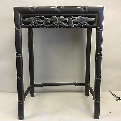 """Chinese Black Bamboo Style Table 23.75"""""""