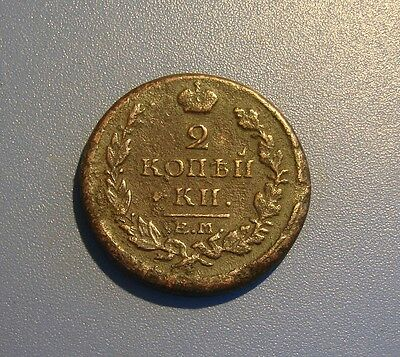 Russian Monarchy - Money Two Kopek 1817. Copper. Original.