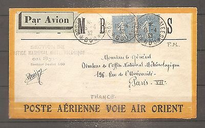 Lettre Syrie French Office 1932 Oblitere Used To France Voie Air Orient