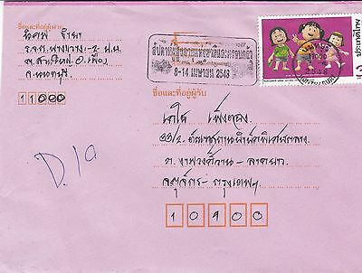 BD943) Thailand cover with Slogan