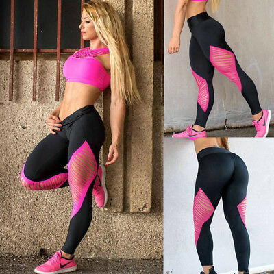 US Women's Sports Gym Yoga Workout Mesh Leggings Fitness Leotards Athletic Pants