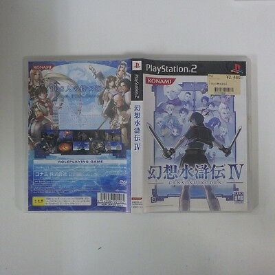 Genso Suikoden IV PS2 PlayStation 2 JP GAME/s38